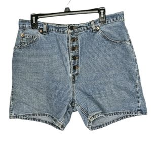VTG Levi's 90s 950 Relaxed Fit High Waisted Shorts
